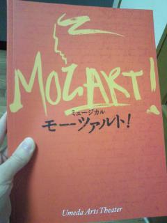 モーツァルト1-2