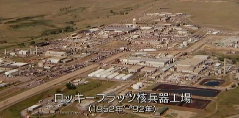 アメリカの核施設4