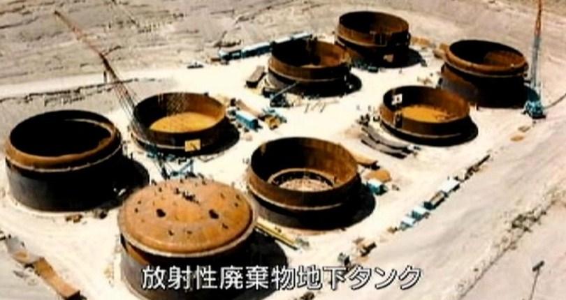 アメリカの核施設5