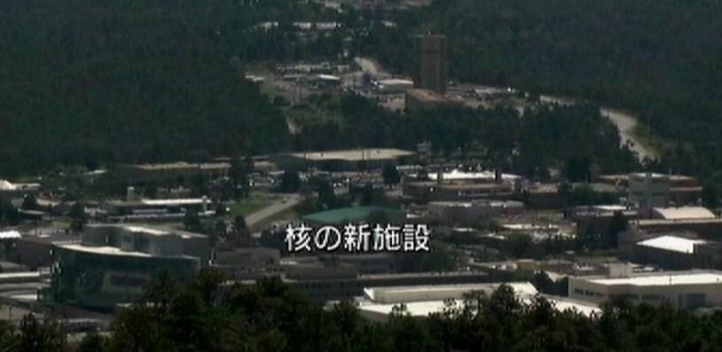 アメリカの核施設9