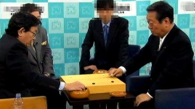 小沢VS与謝野