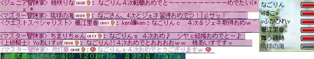 4w.jpg