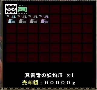 mhf_20111109_183703_351.jpg