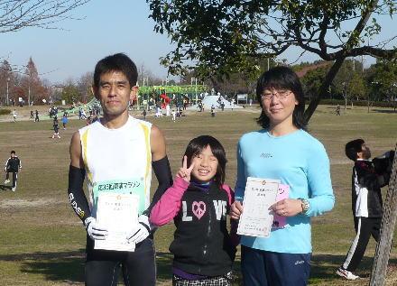 091220higashiuramarathon3.jpg