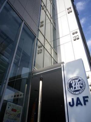 縮小jaf+007