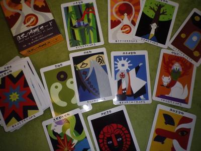縮小カード