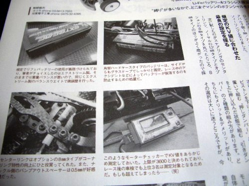 CIMG7550.jpg