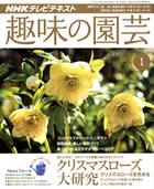 book_20091221142100.jpg