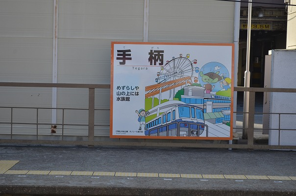 DSC_0504.jpg