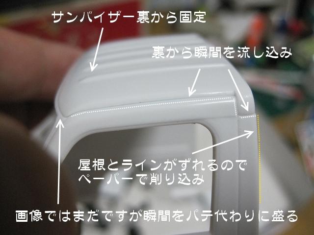 アオシマ TT2サンバー