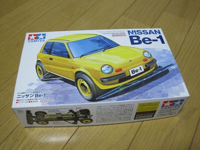 タミヤ Be-1 ミニ四駆
