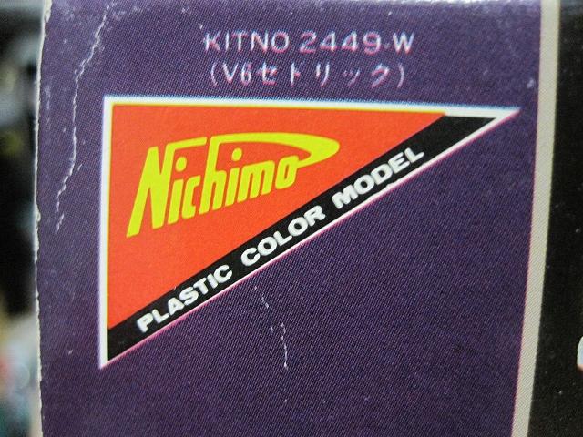 ニチモ Y30