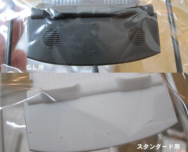 アオシマ 430 セダン レビュー