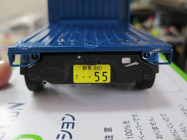 アオシマ TT2サンバー 製作