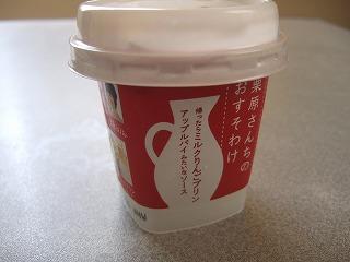 2010_0415悠希0003
