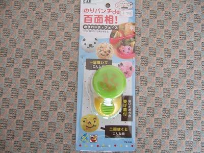 2010_0507悠希0002
