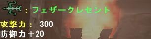 2011y05m28d_155440416.jpg