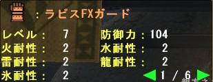 2011y06m03d_035626040.jpg