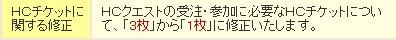 2011y06m15d_144113662.jpg