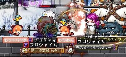 kieちゃん墓3