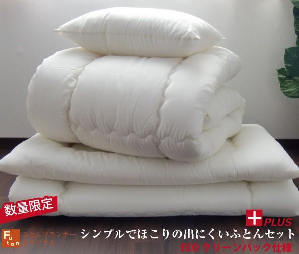 ベルメゾン 正方形こたつ (80x80cm) 本体+無印良品こたつ布団セット ☆美品