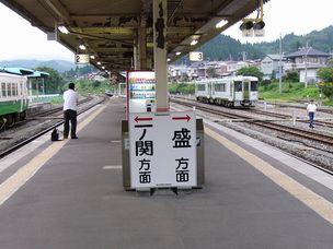 P1000843.jpg