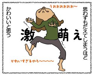 Hitsujinokuni3