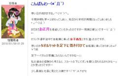 【@】20100109過去日記