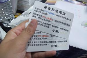 DSCF3368.jpg