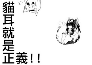 touhouonly_neko_sample_00.jpg