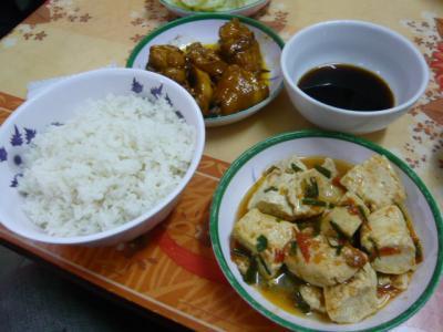 ベトナムの定食屋さん2