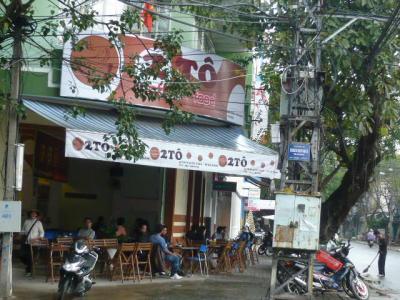 ベトナムのカフェ6