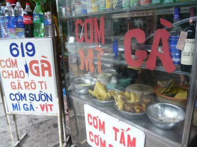 ベトナムで食べた麺12