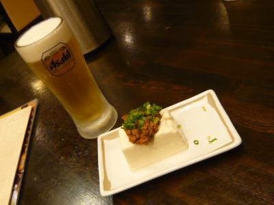 赤坂「和定食の店 松之家」2