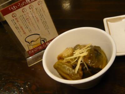 赤坂「和定食の店 松之家」1