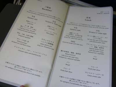 ベトナム航空 成田→ハノイ3