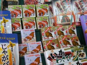 釧路・和商市場9