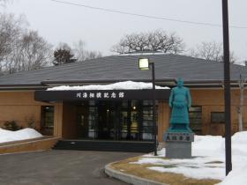 釧路~川湯温泉6