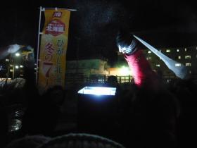 川湯温泉ダイヤモンドダストパーティー3