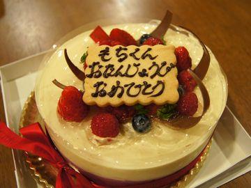 もち4歳のケーキ