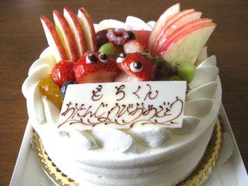 もち2歳 バースデーケーキ