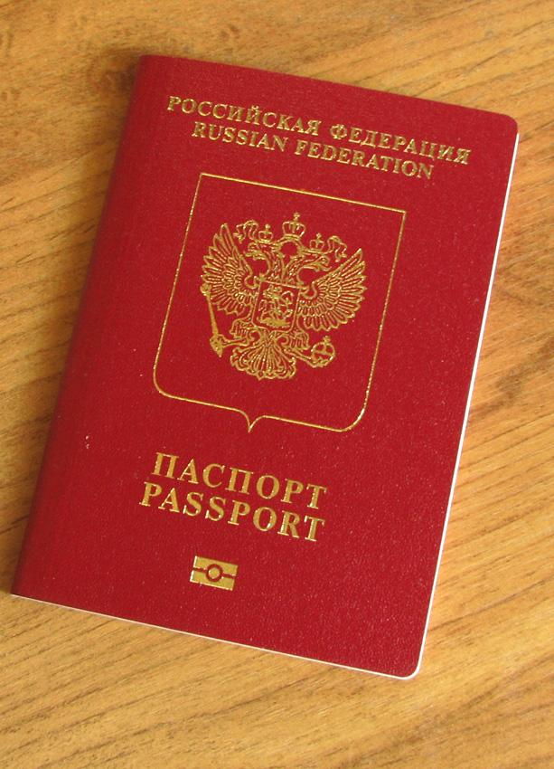 海外パスポート