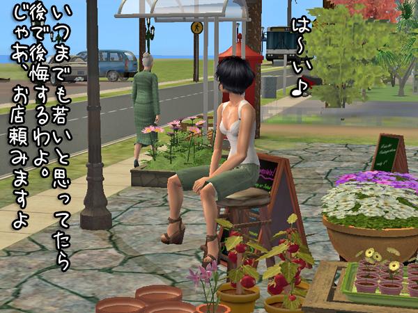 botanica080.jpg