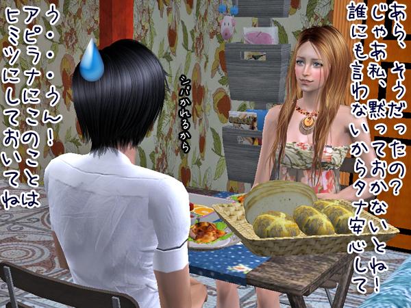 dinner1110.jpg