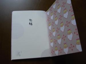 RIMG1496.jpg