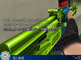2010y02m09d_220321343.jpg
