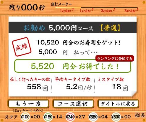 2010y03m15d_221410859.jpg