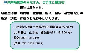 PR3.22 (284x176)