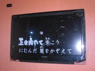 CIMG6528.jpg