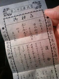 はまゆふの☆しあわせアロマ☆ヒーリング-DCF_0398.JPG